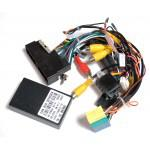 Кабель питания с CAN BUS Gazer CMA-DM (Hyundai (DM))